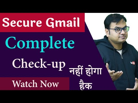 How To Secure Gmail Account In Hindi |2020