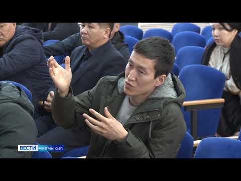 В министерстве Сельского хозяйства обсудили предстоящую грантовую кампанию