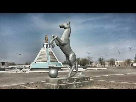 Это мой город  Дашогуз