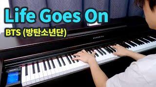 방탄소년단 (BTS) - Life Goes On (라이…