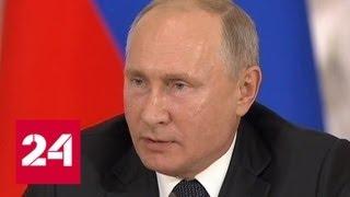 Смотреть видео Москва и Анкара создадут в Сирии зону, свободную от боевиков и тяжелого оружия - Россия 24 онлайн