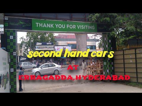 Second Hand Cars At Erragada Hyderabad
