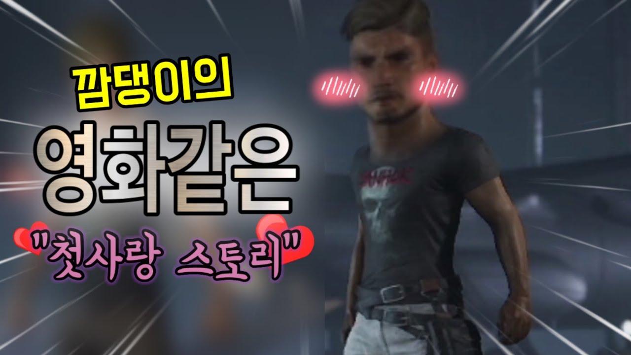 내 외국친구의 드라마틱한 연애이야기│정 로제 ROZE JUNG