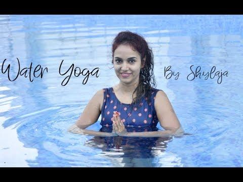 Water Yoga