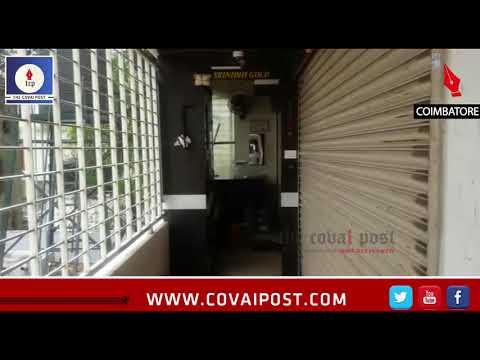 IT raids at Sree Nithi Gold jewellers and Kosamattam Finance Company