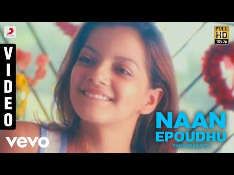Sakkarakatti - Naan Epoudhu Video | A.R. Rahman | Shanthnu