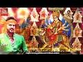 Bhojpuri Devi Geet 2018 | Navratri dj Song 2018 | Pawan Singh Bhakti song | 2018 गीत