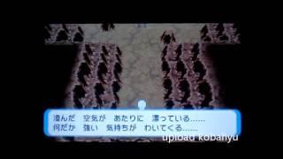 未知の洞窟でエムリット・ユクシー・アグノムを捕まえ、パルキアorディ...