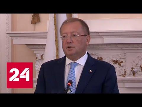 Пресс-конференция посла РФ в Великобритании Александра Яковенко. Полное видео
