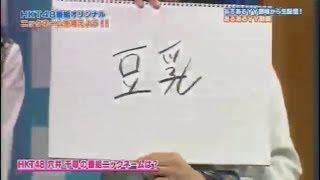 あるあるYY動画(木曜日) MC:チーモンチョーチュウ 出演メンバー:穴...