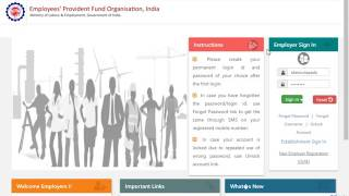 Online Registrstion of Establishment OLRE Portal