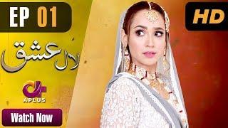 Drama | Laal Ishq - Episode 1 | Aplus Dramas |  Faryal Mehmood, Saba Hameed, Waseem Abbas, Babar Ali