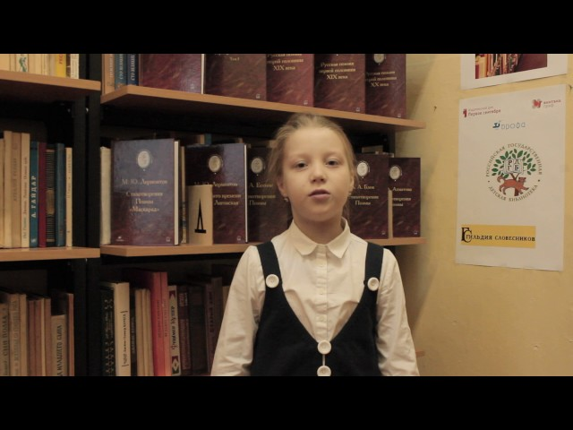 Изображение предпросмотра прочтения – ВераСередкина читает произведение «Мороз, Красный нос» Н.А.Некрасова