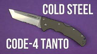 Розпакування Cold Steel Code-4 Tanto Point 58TPTH