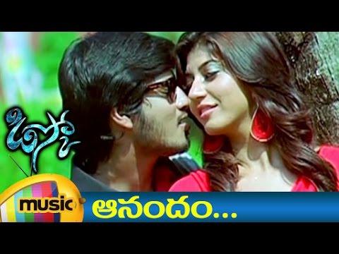 Disco Telugu Movie Video Songs