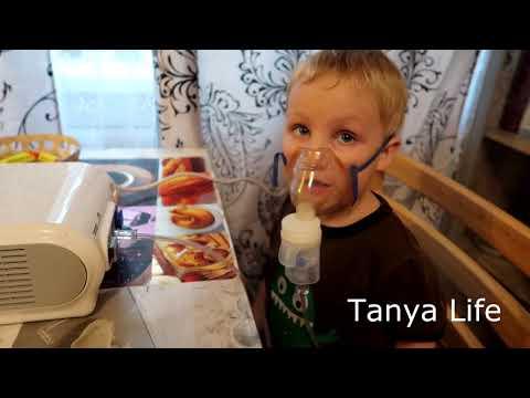 Как пользоваться небулайзером для детей видео