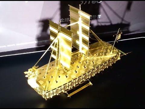 Piececool Dragon Boat Turtle Ship - 3D Puzzle Models Metallic