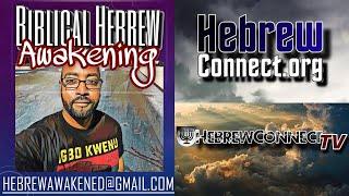 HebrewConnect Sabbath Livestream August 1st