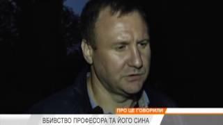 До первой крови  скандал с детскими боями в Грозном  Факты недели 09 10