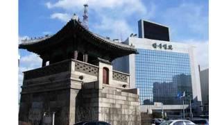 Республика Корея презентация по географии