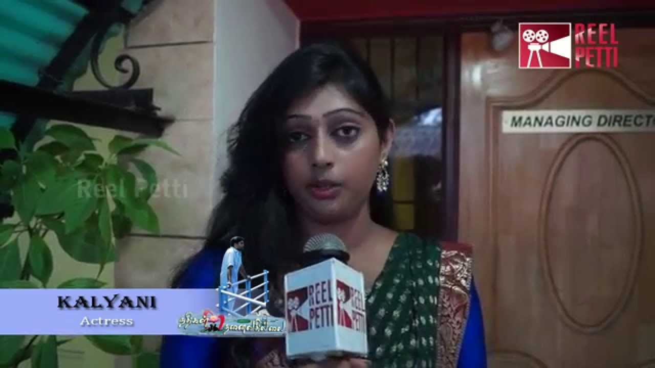 Nadhigal Nanaivathillai Audio Release Exclusive