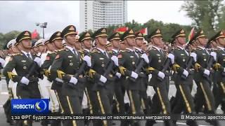 Военный парад в Минске