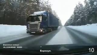 Новая подборка ДТП и аварии от «Дорожные войны» за 4 01 2017 Видео №1095  ДТП и