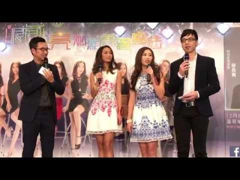MCVP 2016 [ 9 Phoebe Kut 10 Lily Wong ]