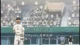 Seishun LINE [English Fandub]