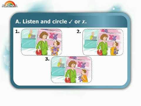 """Unit 7 """" At the aquarium """" - Work Book test - primary 5 - 2nd term"""