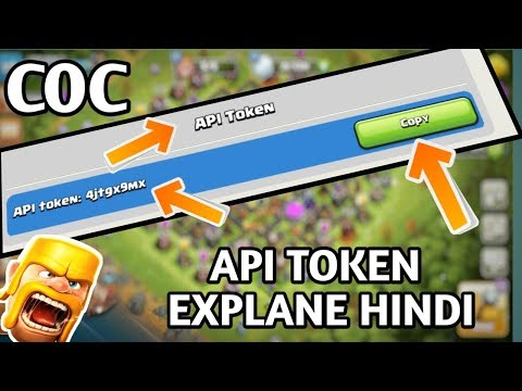 What Is Api Token In Clash Of Clans Hindi