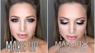 видео Свадебный макияж для блондинок