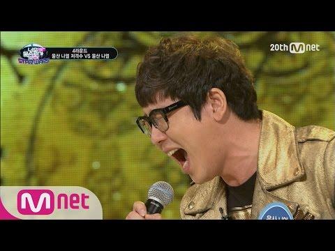 [ICanSeeYourVoice] Ulsan Naul Bang Seong Woo 'You From the Same Time(Naul)' EP.12