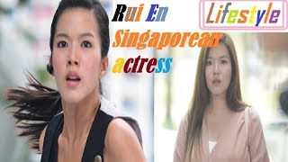 Rui En Singaporean actress Lifestyle, Net worth, Age, Height, Weight, Girlfriend, Parents, Education