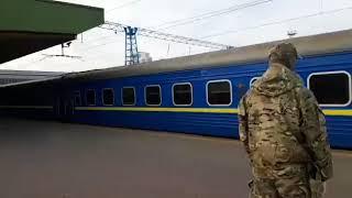 Поезд из Москвы