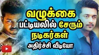 Bald Actors List in Tamil Cinema - Sadly Now Vijay & So called Surya