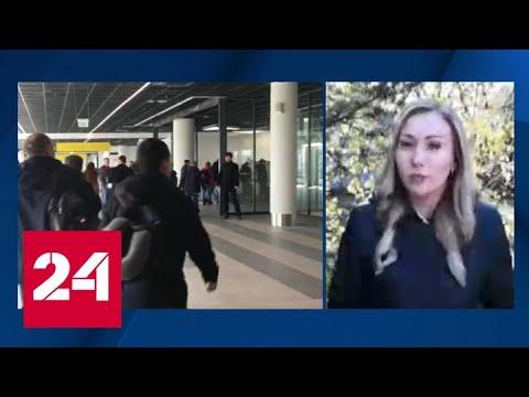 Новый терминал аэропорта Хабаровска принял первый регулярный рейс - Россия 24