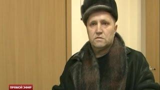 Екатеринбургский пенсионер пострадал от нового вида мошенничества(, 2016-01-15T14:42:21.000Z)