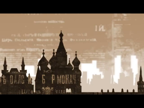 Moscow Cityscape vintage newspaper texture animation - Free motion graphics // 50fps