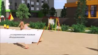 ЖК Олимпия, Тюмень, квартиры в новостройках от ОАО