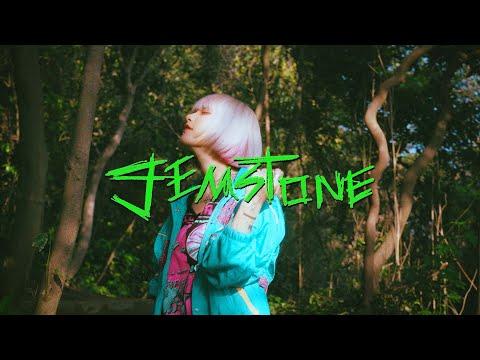 4s4ki - gemstone feat. Puppet(Official Music Video)