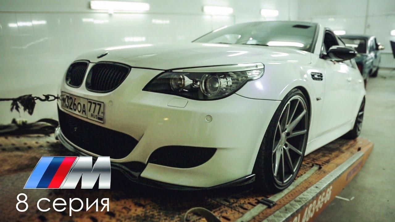 BMW M5 8я серия. Коробка заклинила. Гонка Эвакуаторов.   Акция.