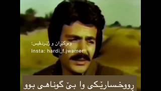 Ferdi Tayfur ..Yadeller..zher nusi Kurdi