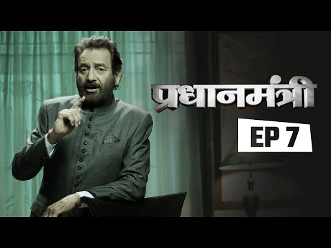 Pradhanmantri - Episode 7: Lal Bahadur Shastri | ABP News Hindi
