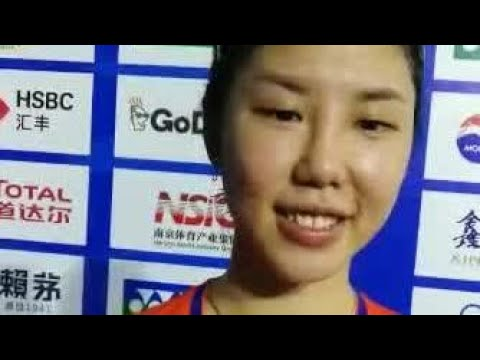 南京世界羽球錦標賽‧2比0勝荷蘭對手 謝抒芽:感覺還可以 - YouTube