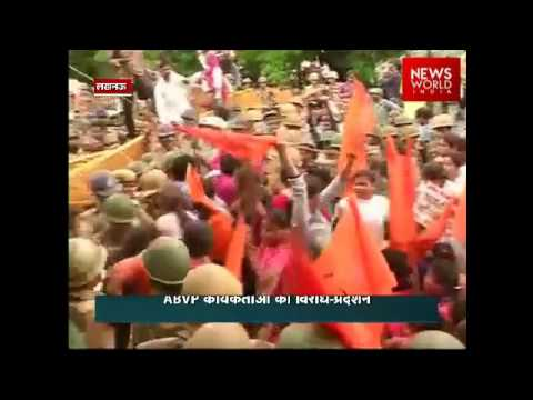 ABVP Students Protest In Lucknow