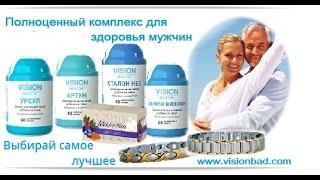 витамины менс формула для мужчин отзывы