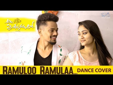 #alavaikunthapurramuloo-ramuloo-ramulaa-dance-cover-||-mehaboob-dil-se-||-infinitum-media
