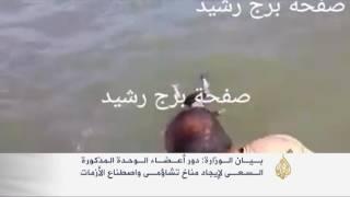 """الداخلية المصرية تعلن ضبط ما سمتها """"وحدة الأزمة"""" للإخوان"""