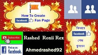 Einfache Möglichkeit zum erstellen facebook-Seite | Tipps und Tricks | leicht leicht | Rashed Roxii Rex